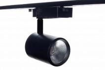 Đèn Led thanh ray vỏ đen 30W
